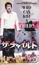 ¿Quièn puede matar a un niño? - Japanese Movie Cover (xs thumbnail)