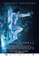 Ghost in the Shell - Romanian Movie Poster (xs thumbnail)