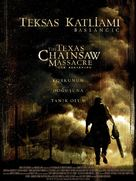 The Texas Chainsaw Massacre: The Beginning - Turkish Movie Poster (xs thumbnail)