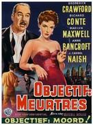 New York Confidential - Belgian Movie Poster (xs thumbnail)