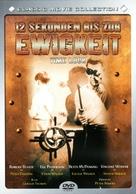 Time Lock - German DVD movie cover (xs thumbnail)