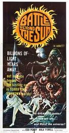 Nebo zovyot - Movie Poster (xs thumbnail)