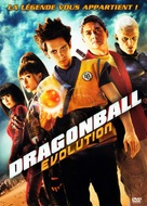 Dragonball Evolution - French Movie Cover (xs thumbnail)