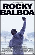 Rocky Balboa - Brazilian Movie Poster (xs thumbnail)