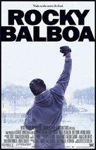 Rocky Balboa - Brazilian Movie Poster (xs thumbnail)