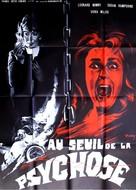 Baffled! - French Movie Poster (xs thumbnail)