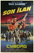 Cyborg - Turkish Movie Poster (xs thumbnail)