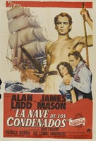 Botany Bay - Argentinian Movie Poster (xs thumbnail)