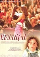 Beautiful - Japanese Movie Poster (xs thumbnail)
