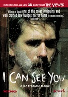 I Can See You - Movie Cover (xs thumbnail)