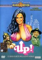 Up! - Italian DVD cover (xs thumbnail)