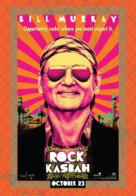 Rock the Kasbah - Canadian Movie Poster (xs thumbnail)