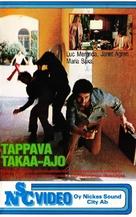 Il commissario Verrazzano - Finnish VHS movie cover (xs thumbnail)
