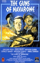 The Guns of Navarone - VHS movie cover (xs thumbnail)