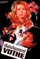 Diaboliquement vôtre - French Movie Poster (xs thumbnail)