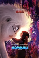 Abominable - Spanish Movie Poster (xs thumbnail)
