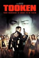 Tooken - Movie Poster (xs thumbnail)