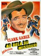 Across the Wide Missouri - French Movie Poster (xs thumbnail)