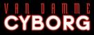 Cyborg - Logo (xs thumbnail)
