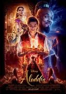 Aladdin - Turkish Movie Poster (xs thumbnail)