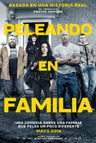 Fighting with My Family - Spanish Movie Poster (xs thumbnail)
