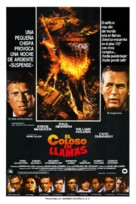 The Towering Inferno - Spanish Movie Poster (xs thumbnail)