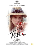 Tess - French Re-release poster (xs thumbnail)