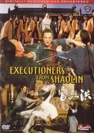 Hung Hsi-Kuan - Hong Kong Movie Cover (xs thumbnail)