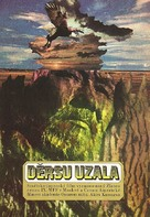 Dersu Uzala - Czech Movie Poster (xs thumbnail)