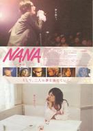 Nana - Japanese poster (xs thumbnail)