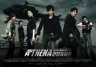 """Athena: Goddess of War"" - South Korean Movie Poster (xs thumbnail)"