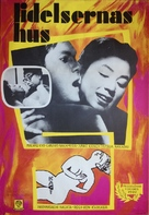 Kagi - Swedish Movie Poster (xs thumbnail)