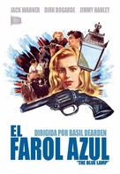 The Blue Lamp - Spanish DVD movie cover (xs thumbnail)