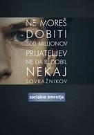 The Social Network - Slovenian Movie Poster (xs thumbnail)