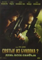 The Boondock Saints II: All Saints Day - Russian Movie Cover (xs thumbnail)