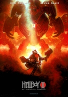 Hellboy II: The Golden Army - Spanish Movie Poster (xs thumbnail)