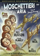 Air Cadet - Italian DVD movie cover (xs thumbnail)