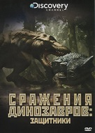 """Clash of the Dinosaurs"" - Russian DVD movie cover (xs thumbnail)"