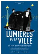 City Lights - French Re-release movie poster (xs thumbnail)