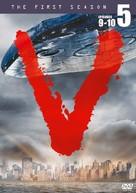 """V"" - Japanese Movie Cover (xs thumbnail)"