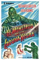 Creature from the Black Lagoon - Argentinian Movie Poster (xs thumbnail)