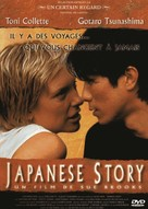 Japanese Story - French DVD cover (xs thumbnail)