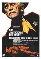 Posse - Spanish Movie Poster (xs thumbnail)