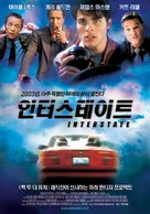 Interstate 60 - South Korean Movie Poster (xs thumbnail)