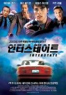 Interstate 60 - South Korean Movie Poster (xs thumbnail)