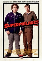 Superbad - Canadian Movie Poster (xs thumbnail)