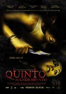 El quinto mandamiento - Mexican Movie Poster (xs thumbnail)