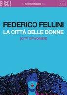 La città delle donne - British DVD cover (xs thumbnail)