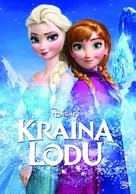 Frozen - Polish DVD movie cover (xs thumbnail)