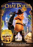 Puss in Boots: The Three Diablos - Belgian DVD movie cover (xs thumbnail)